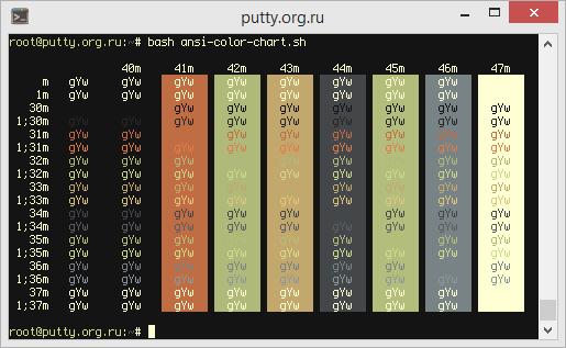 Изменение цветов в PuTTY